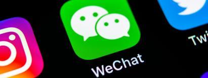 IPR WeChat image